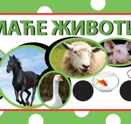 "<a href=""http://encobook.co.rs/производ/kviz-domace-zivotinje/"">Kviz – Domaće životinje</a>"