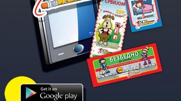 Kviz-knjige na aplikacijama na srpskom tržištu